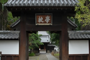 織姫公民館地区ヘルスおりひめウォーキングマップ~文化コース1 町なかの史跡めぐり~