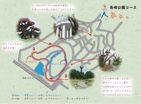 すこやか矢板 ウォーキングマップ 長峰公園コース