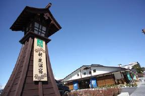木島堀コース