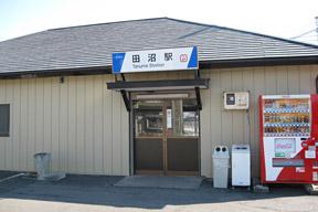 東武鉄道 東武佐野線 田沼駅