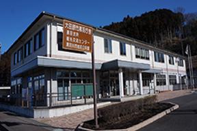 大田原市黒羽庁舎
