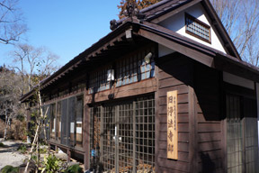 芭蕉公園(旧浄法寺桃雪邸跡)