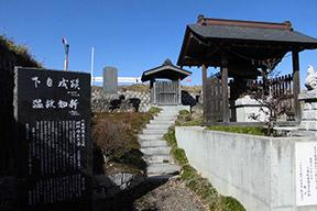 河野守弘の墓