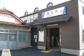 東武鉄道 東武佐野線 葛生駅