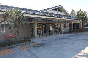 市貝温泉健康保養センター
