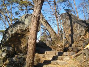 三毳山の七石 夫婦石
