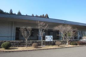 那珂川町なす風土記の丘資料館