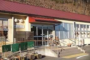 永野コミュニティセンター
