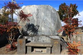 吉田石松翁の墓