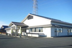 久野公民館