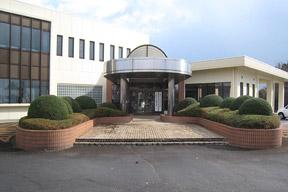 大田原保健センター