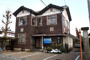 駒橋歯科医院診療所