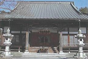 大明山本光寺