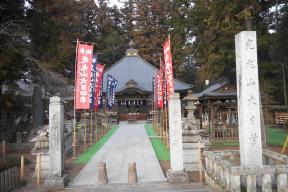 光丸山法輪寺