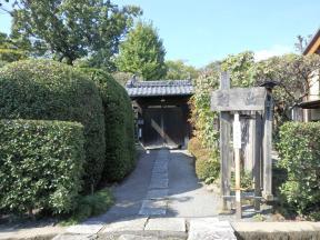翁島(岡田記念館別邸)